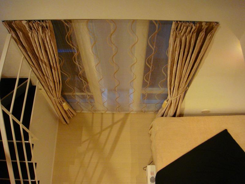 メゾネットマンションカーテン オシャレな遮光カーテン