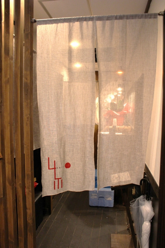 店舗のカーテン のれん 間仕切り 輸入生地