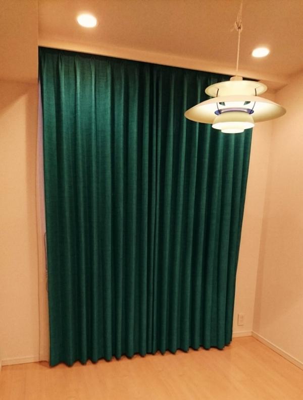 ターコイズブルーのカーテン ブルーグリーンのカーテン ヨーロッパのカーテン