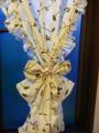 リボンタッセル 花柄カーテン