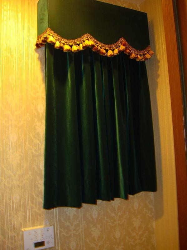 グリーンのカーテン 金のタッセル ビロードのカーテン