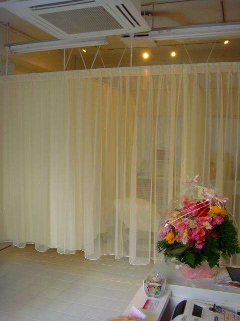 エステのカーテン 間仕切りカーテン