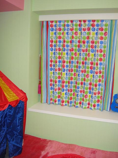 子供部屋のカーテン ポップなカーテン カラフルなカーテン