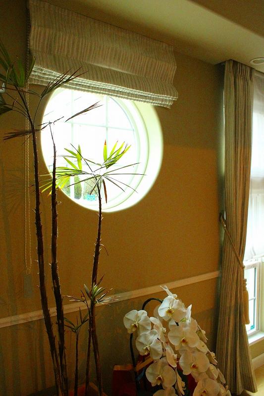 丸窓のカーテン 丸窓にシェード 個性的な窓