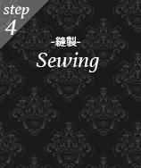 Sewing -縫製-