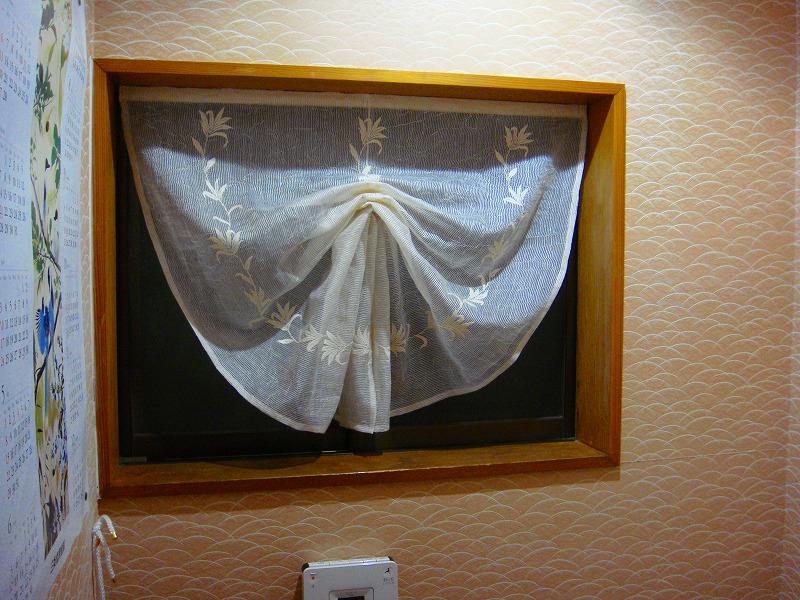 ムーススタイル トイレの小窓カーテン