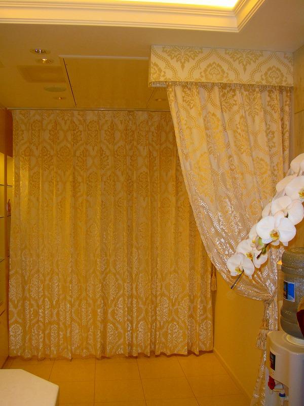 エステサロンのカーテン