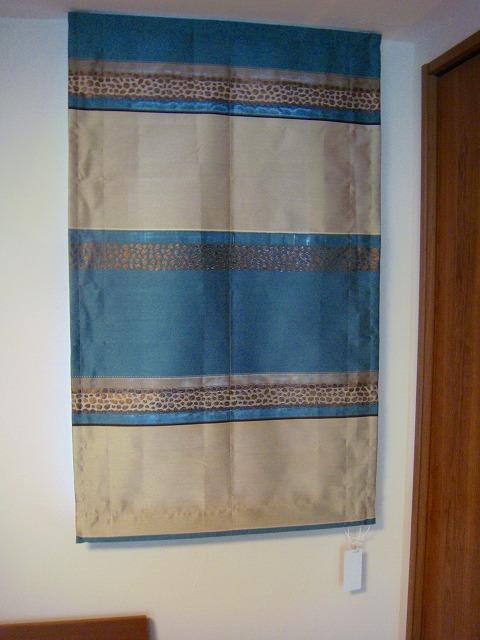 ロイヤルブルー イギリス製カーテン アニマル柄
