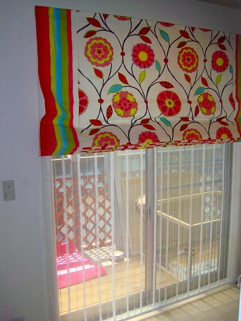 プリント柄 ビタミンカラー 切り替えカーテン