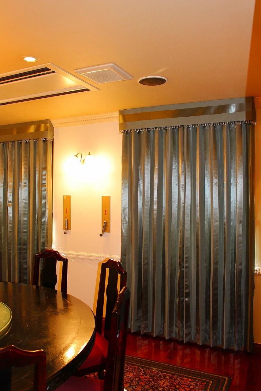 ブルーのカーテン 中華レストラン 光沢のあるカーテン