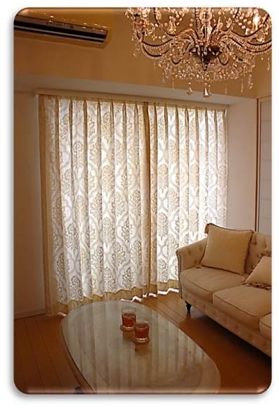 輸入カーテン ヨーロッパカーテン カーテンのリメイク