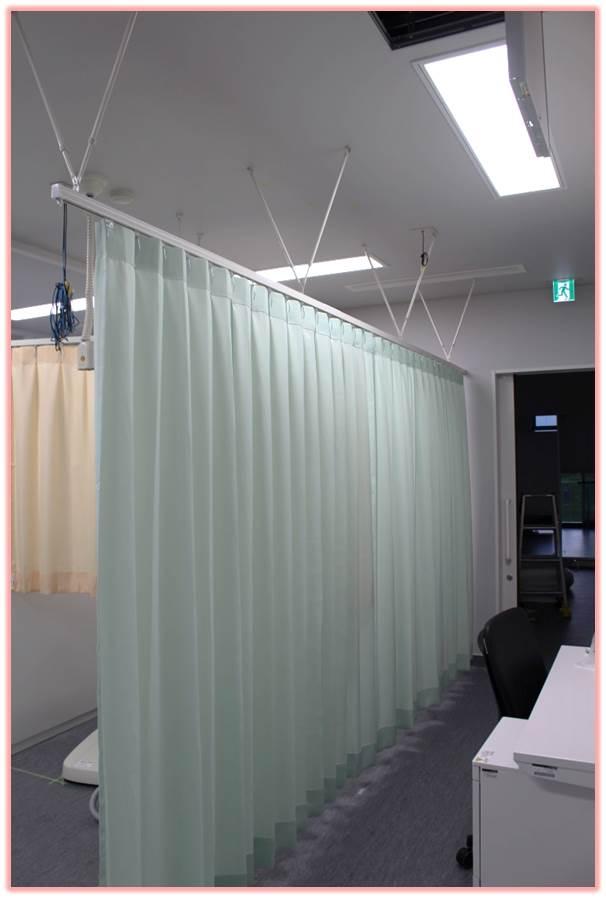 輸入カーテン ドレープカーテン クリニック用カーテン