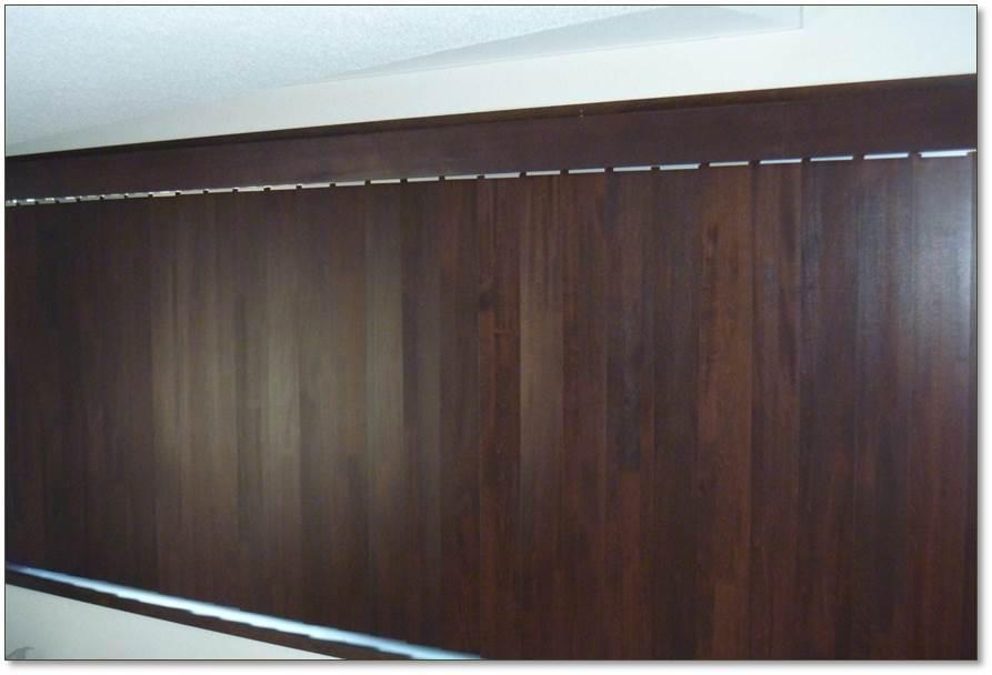 木製ブラインド ナニックのブラインド オーダーブラインド