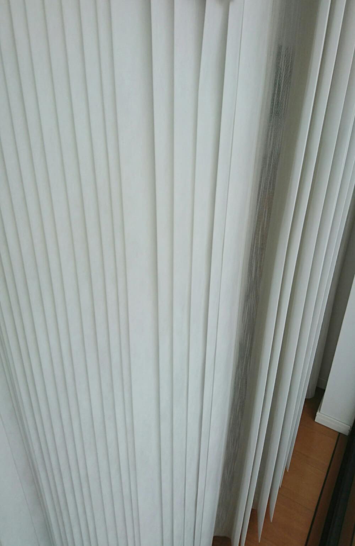 カーテンクリーニング 輸入カーテン 縦型ブラインド お手入れ